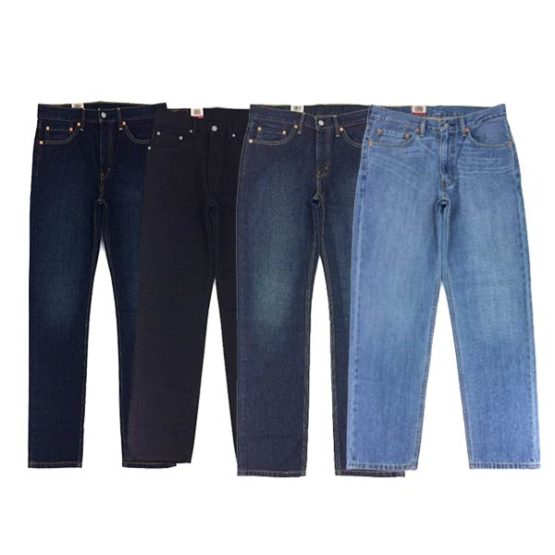Levis 2 for R600 Special Skipper Bar