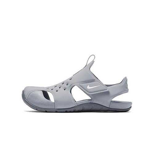 Nike Sunray Protect Grey